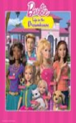 Barbie: Life in the Dreamhouse: S.2.E.10 Ryan's Greatest Hits