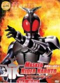 Masked Rider E.11 Water Water Everywhere