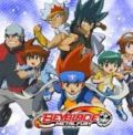 Beyblade Metal Fury E.1 Star Fragment