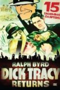 Dick Tracy Returns:  The Kidnapped Witness/The Missing Witness