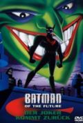 Batman Beyond: Return of the Joker: Part 2