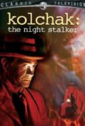 Kolchak: The Night Stalker: The Trevi Collection S.1.E.14 (cc)